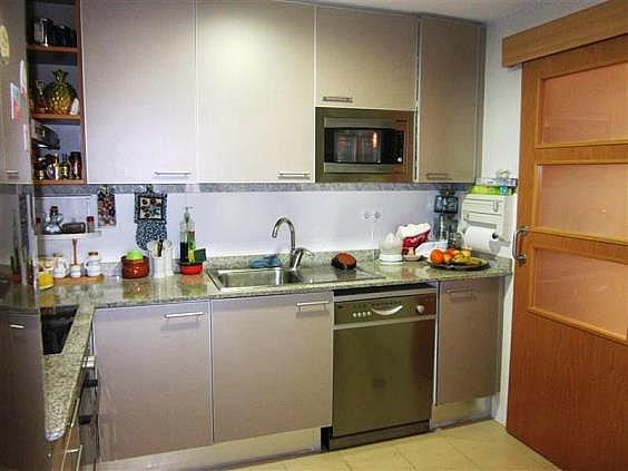 Apartamento en venta en calle Dels Triadors, Sant Antoni de Calonge - 322103815