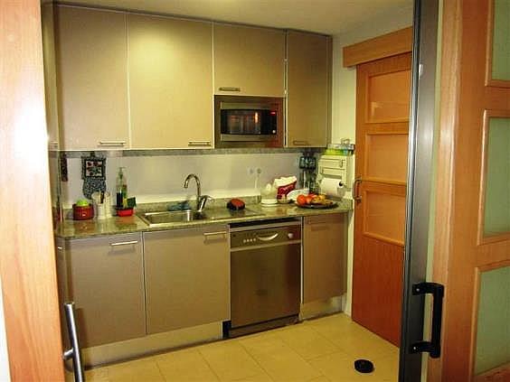 Apartamento en venta en calle Dels Triadors, Sant Antoni de Calonge - 322103818