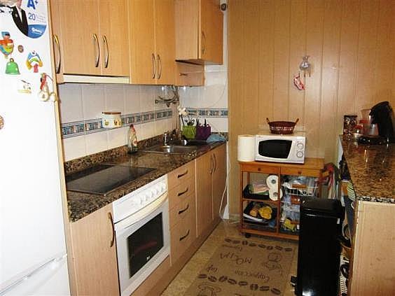 Apartamento en venta en calle Lluis Moreno Palli, Sant Antoni de Calonge - 322110511