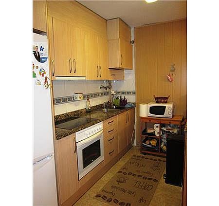 Apartamento en venta en calle Lluis Moreno Palli, Sant Antoni de Calonge - 322110514