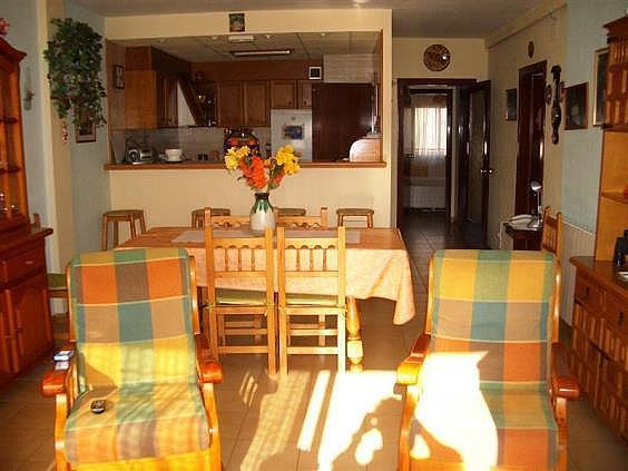 Apartamento en venta en plaza Catalunya, Sant Antoni de Calonge - 322110751