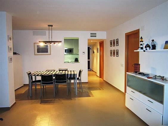 Apartamento en venta en calle Triadors, Sant Antoni de Calonge - 322110814
