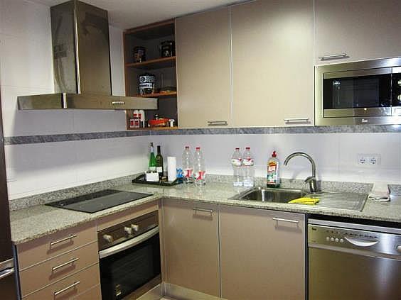 Apartamento en venta en calle Triadors, Sant Antoni de Calonge - 322110823