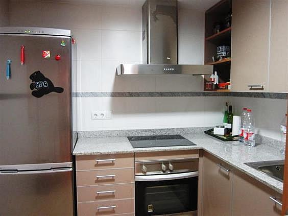 Apartamento en venta en calle Triadors, Sant Antoni de Calonge - 322110826
