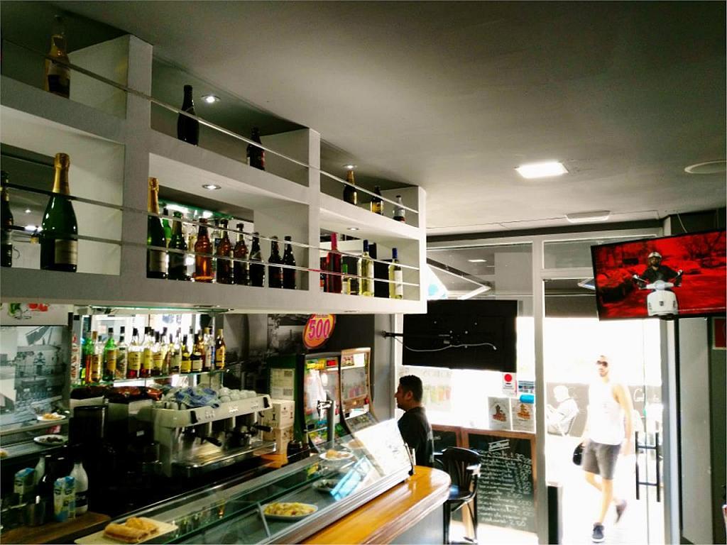 Local comercial en alquiler en calle Comte Urgell, Eixample esquerra en Barcelona - 325301489