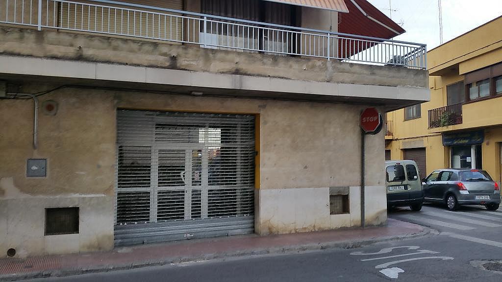 Imagen del inmueble - Local comercial en alquiler en calle Tarragona, Figueres - 326808364
