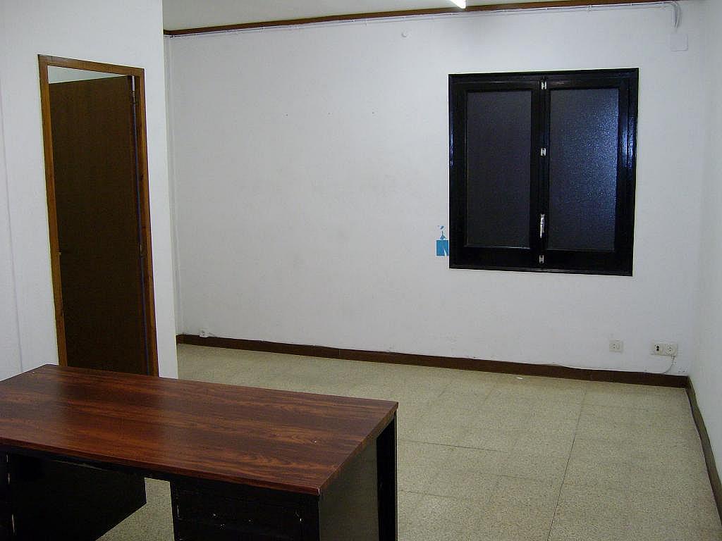 Imagen del inmueble - Oficina en alquiler en calle Girona, Figueres - 326808484