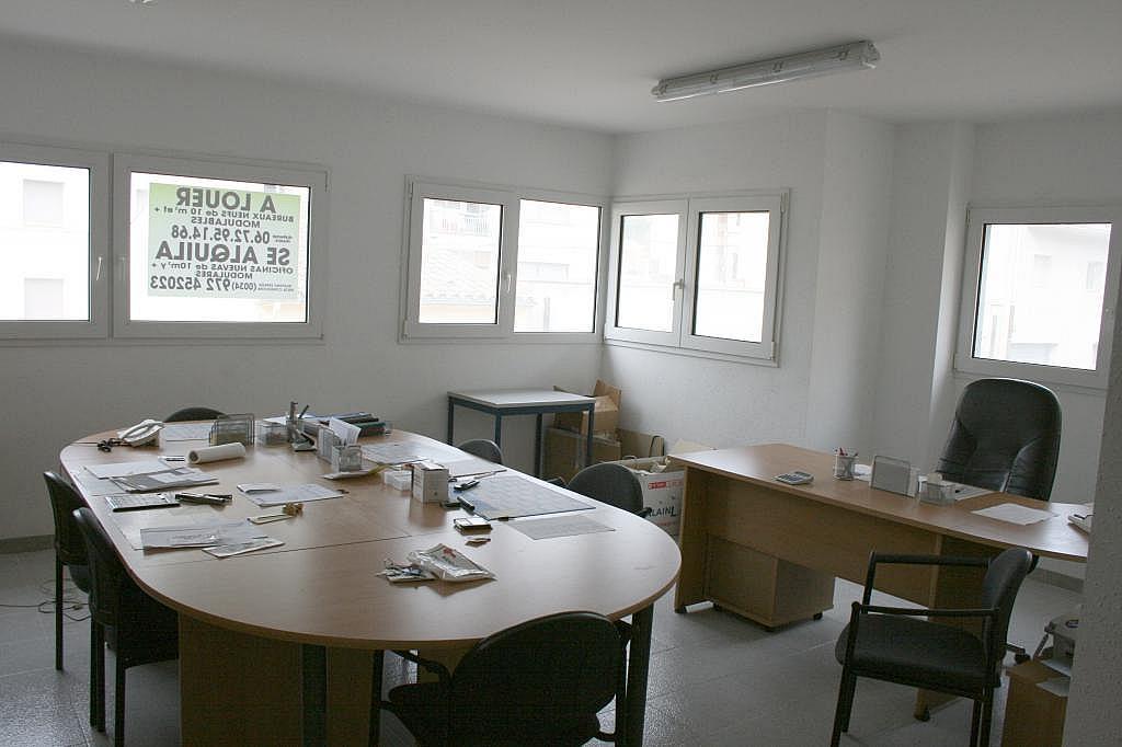 Imagen del inmueble - Oficina en alquiler en calle Nord, Jonquera, La - 326809165