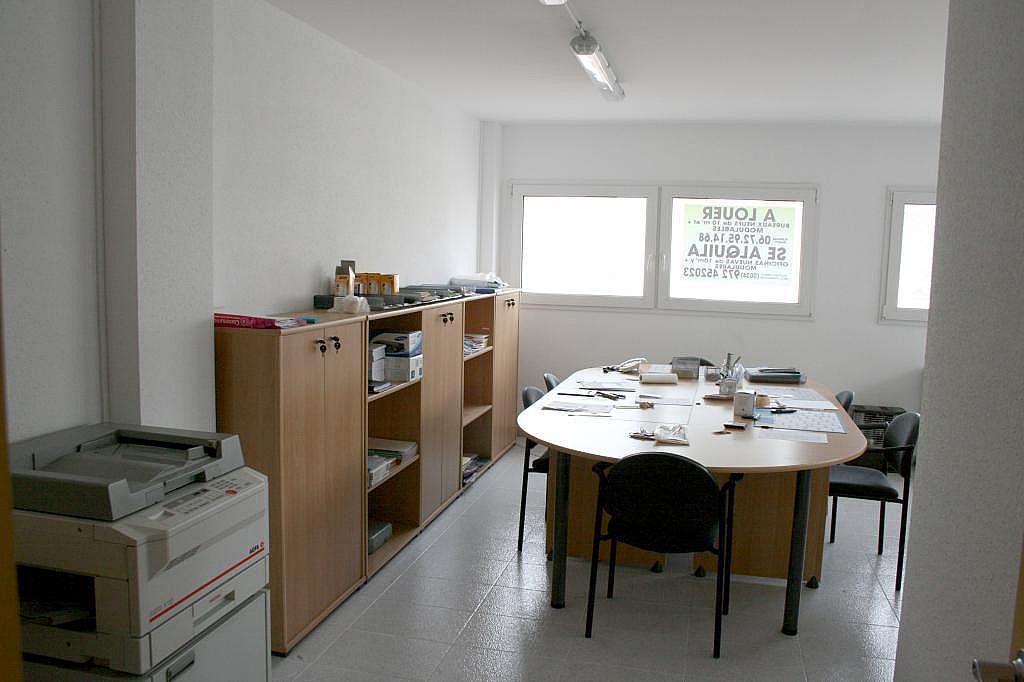 Imagen del inmueble - Oficina en alquiler en calle Nord, Jonquera, La - 326809168