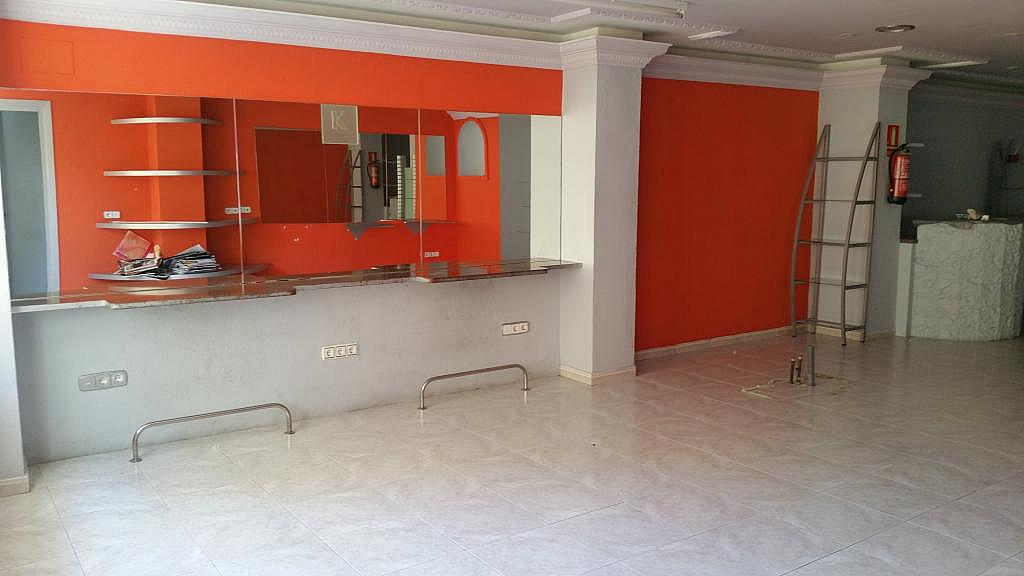 Imagen del inmueble - Oficina en alquiler en calle Blanc, Figueres - 326809909