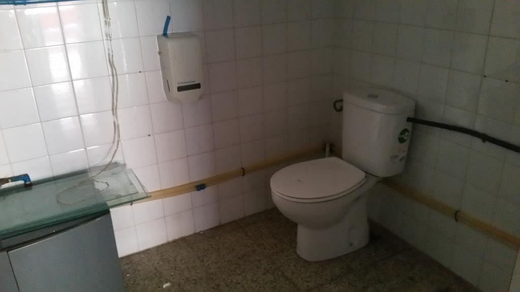 Imagen del inmueble - Oficina en alquiler en calle Blanc, Figueres - 326809915