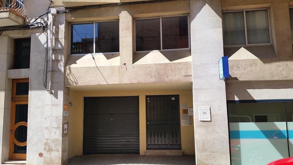 Imagen del inmueble - Oficina en alquiler en calle Blanc, Figueres - 326809921