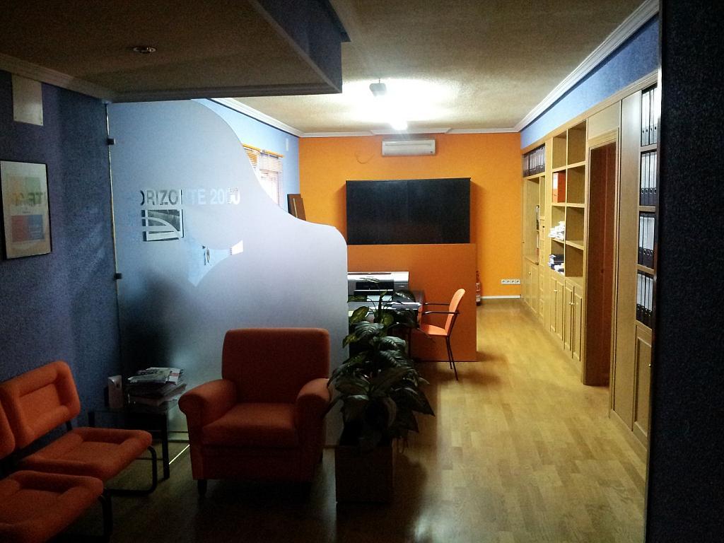 Foto3 - Oficina en alquiler en Getafe - 322595144