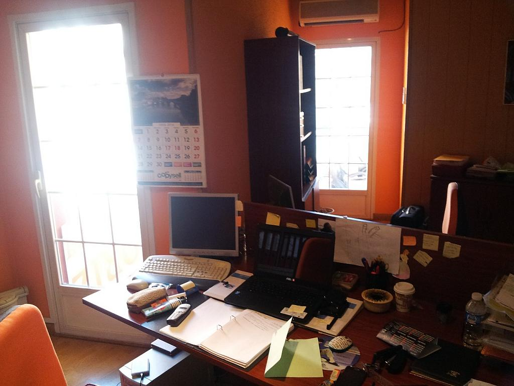 Foto5 - Oficina en alquiler en Getafe - 322595150