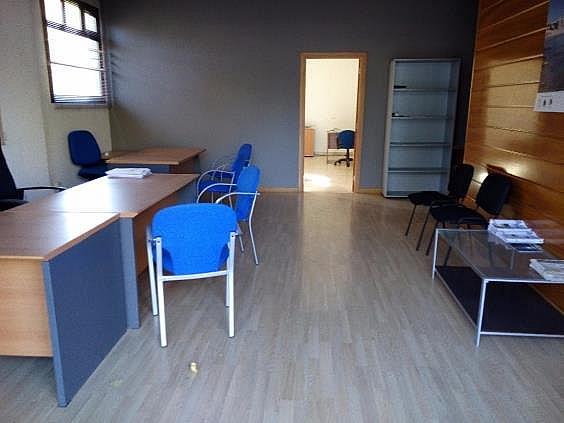 Local en alquiler en Salou - 324389645