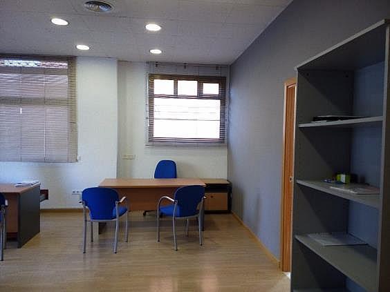Local en alquiler en Salou - 324389687