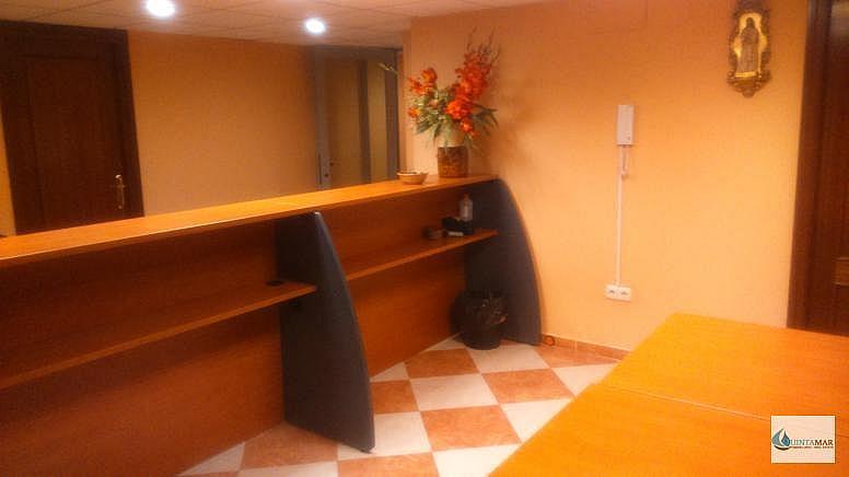 Oficina en alquiler en Gamarra - La Trinidad en Málaga - 327651138