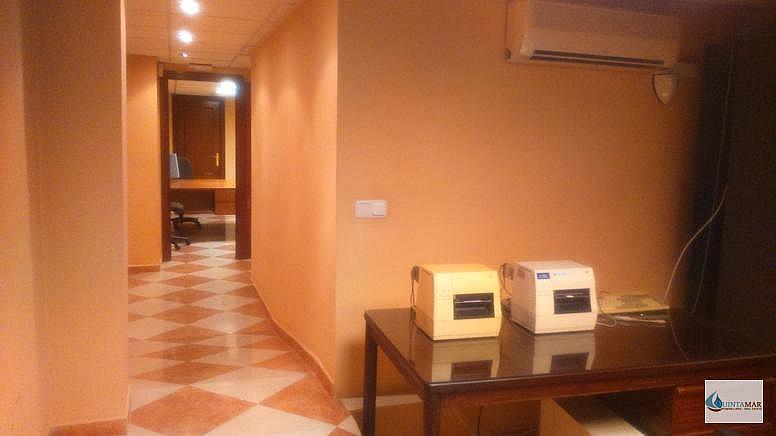 Oficina en alquiler en Gamarra - La Trinidad en Málaga - 327651147