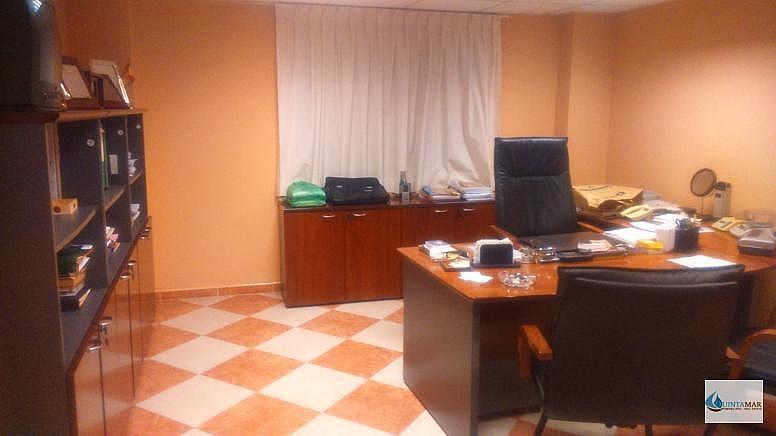 Oficina en alquiler en Gamarra - La Trinidad en Málaga - 327651150