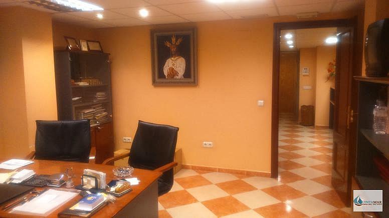 Oficina en alquiler en Gamarra - La Trinidad en Málaga - 327651153