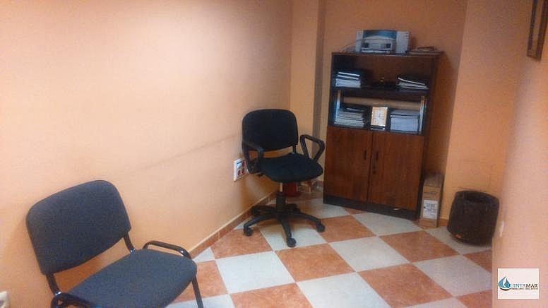 Oficina en alquiler en Gamarra - La Trinidad en Málaga - 327651156