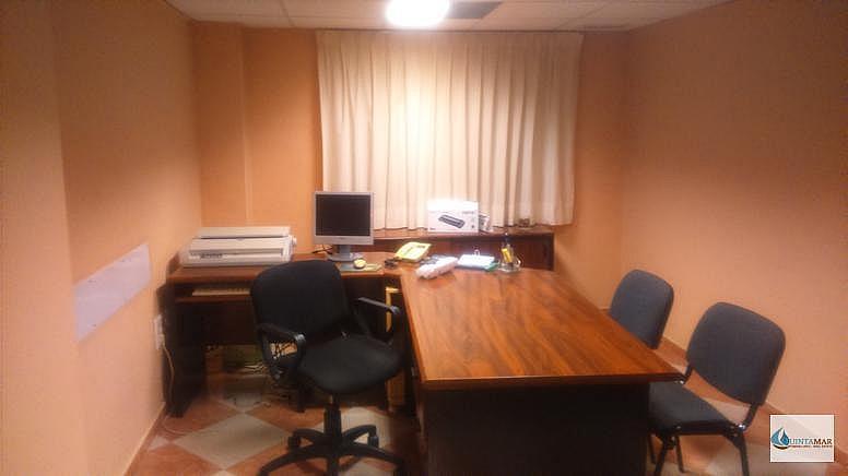 Oficina en alquiler en Gamarra - La Trinidad en Málaga - 327651159