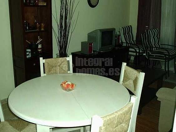 Apartamento en alquiler en calle Juan Pablo II, Ayamonte - 354704997