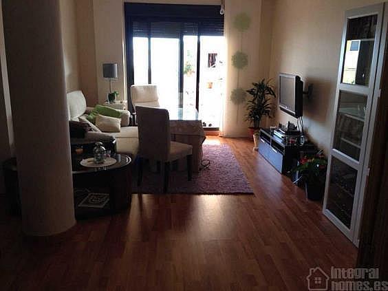Apartamento en alquiler en urbanización Jardines del Guadiana, Ayamonte - 355443898