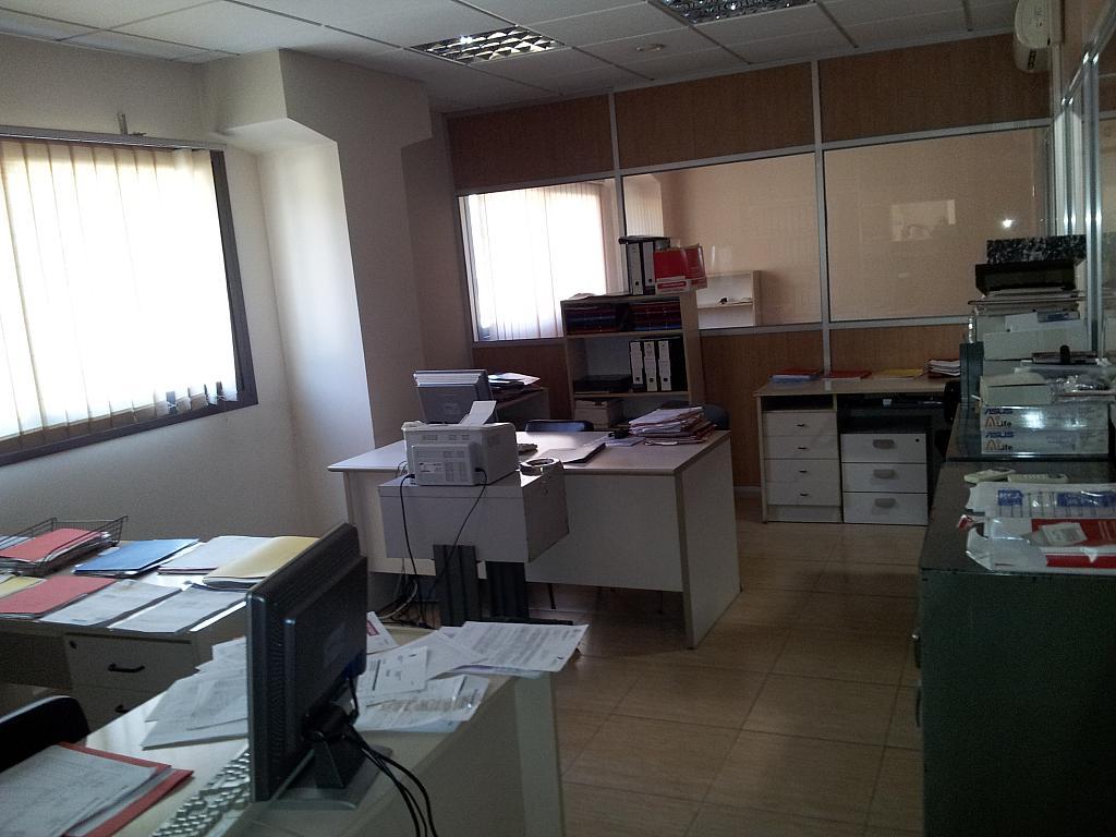 Nave en alquiler en calle Centro, Castellbisbal - 125614507