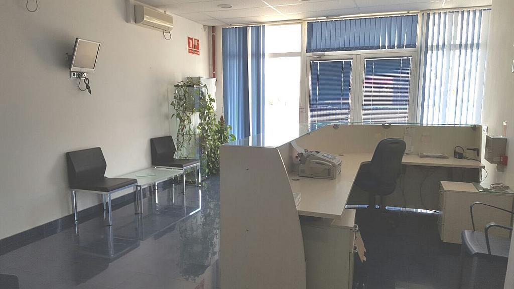 Nave en alquiler en calle Centro, Centre en Sabadell - 255623104
