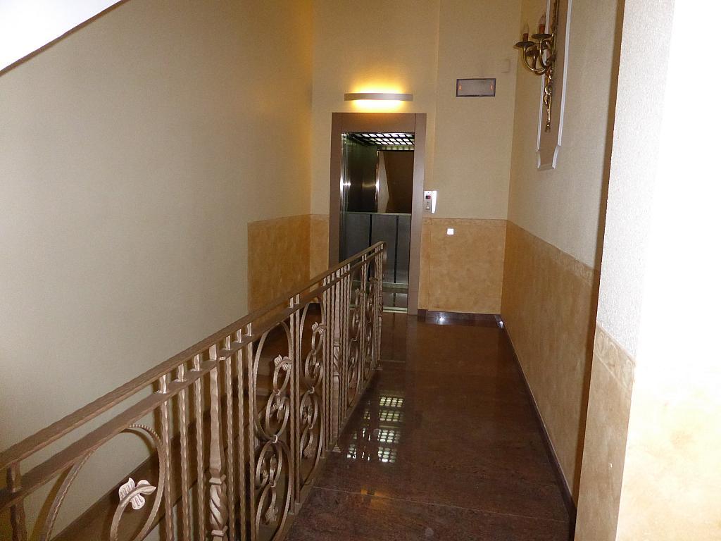 Despacho en alquiler en calle Muralla de Sant Antoni, Valls - 159173842