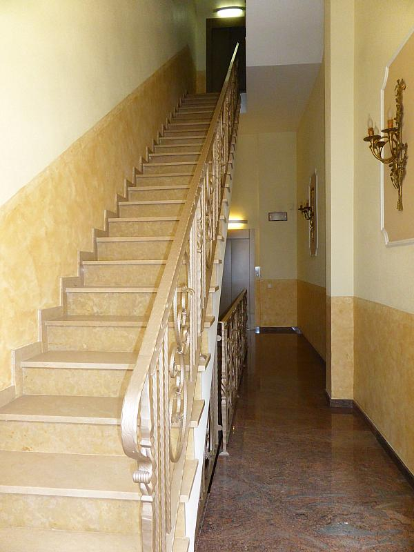 Despacho en alquiler en calle Muralla de Sant Antoni, Valls - 160331909