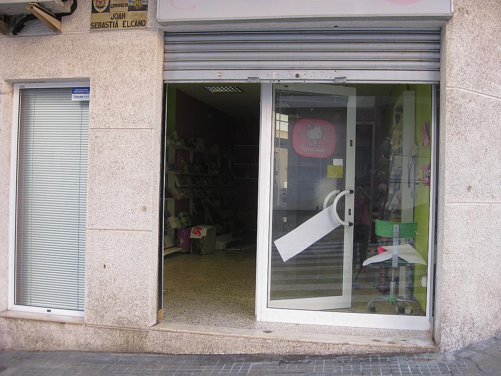 Local comercial en alquiler en calle Juan Sebastian Elcano, Eixample platja en Cambrils - 222858318