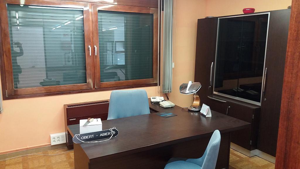Local en alquiler en rambla Generalitat, Centre en Sant Sadurní d´Anoia - 266025827