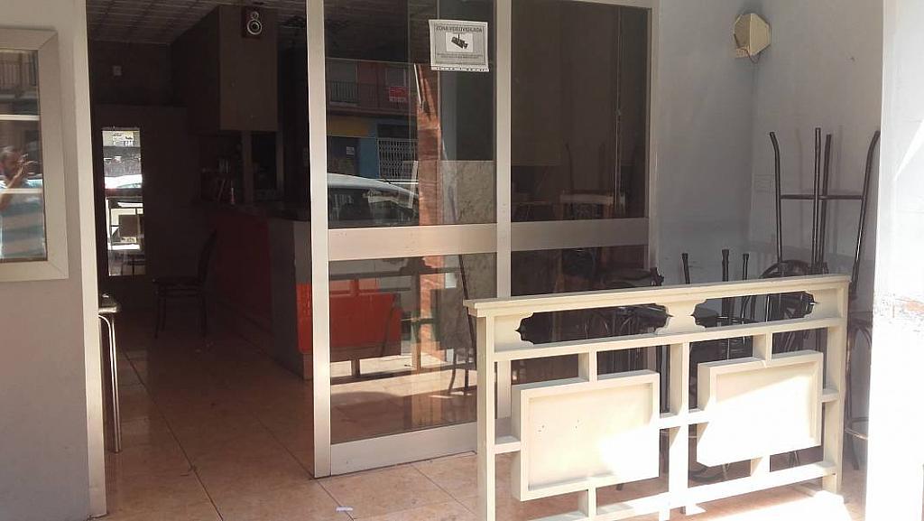 Foto - Local comercial en alquiler en La Petxina en Valencia - 305203985