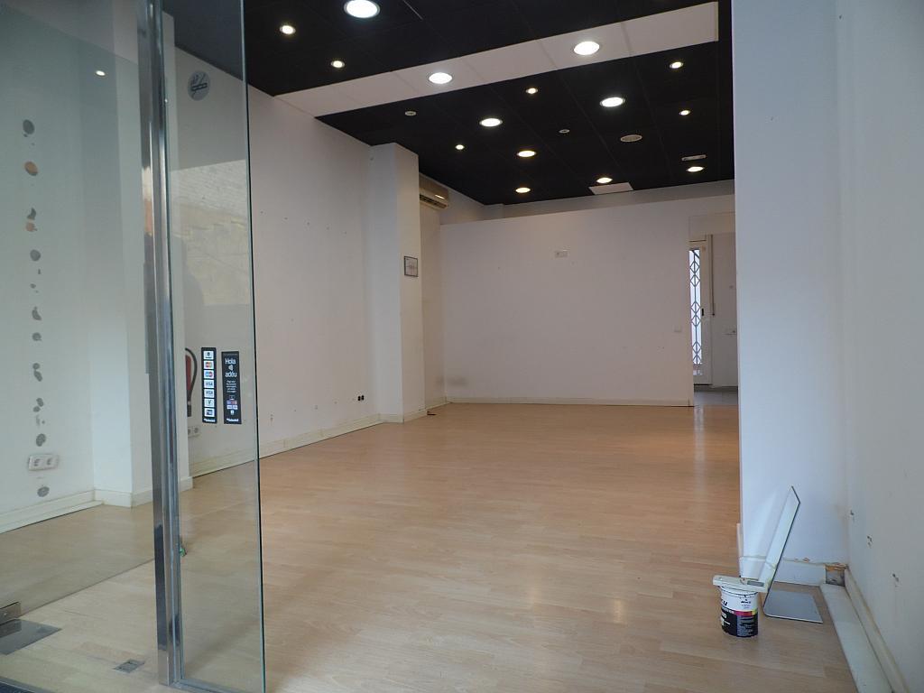Detalles - Local en alquiler en Centro en Castelldefels - 323484652