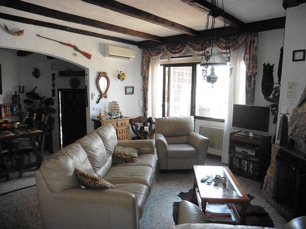Salón - Apartamento en venta en Muntanya del mar en Canyelles - 285616268