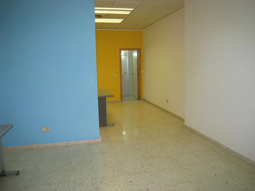Despacho - Despacho en alquiler en San Vicente del Raspeig/Sant Vicent del Raspeig - 124173998