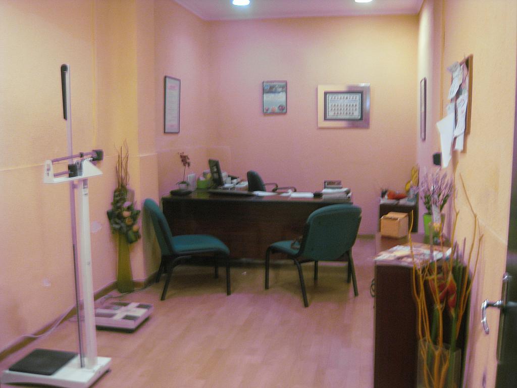 Despacho - Local comercial en alquiler en Centro en San Vicente del Raspeig/Sant Vicent del Raspeig - 211586499