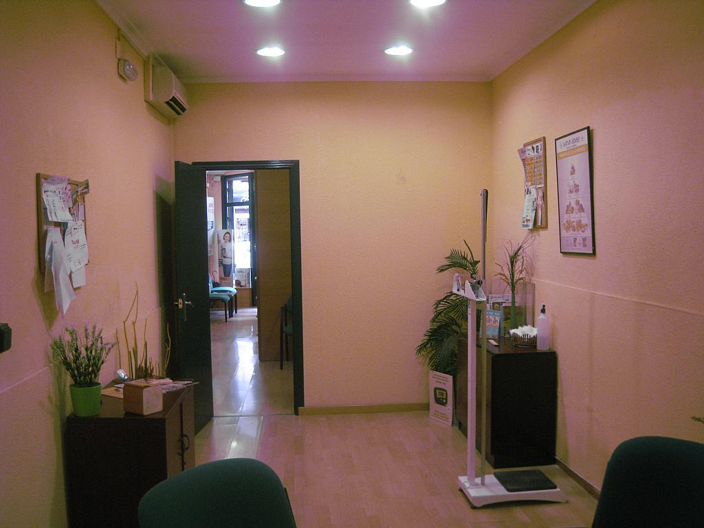 Despacho - Local comercial en alquiler en Centro en San Vicente del Raspeig/Sant Vicent del Raspeig - 211586502