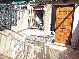 Porche - Apartamento en alquiler de temporada en Santa Pola - 261508042
