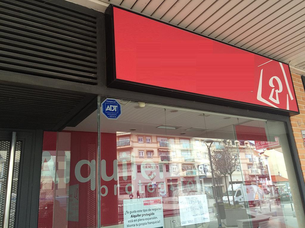 Local comercial en alquiler en calle Honorio Lozano, Collado Villalba - 256063159