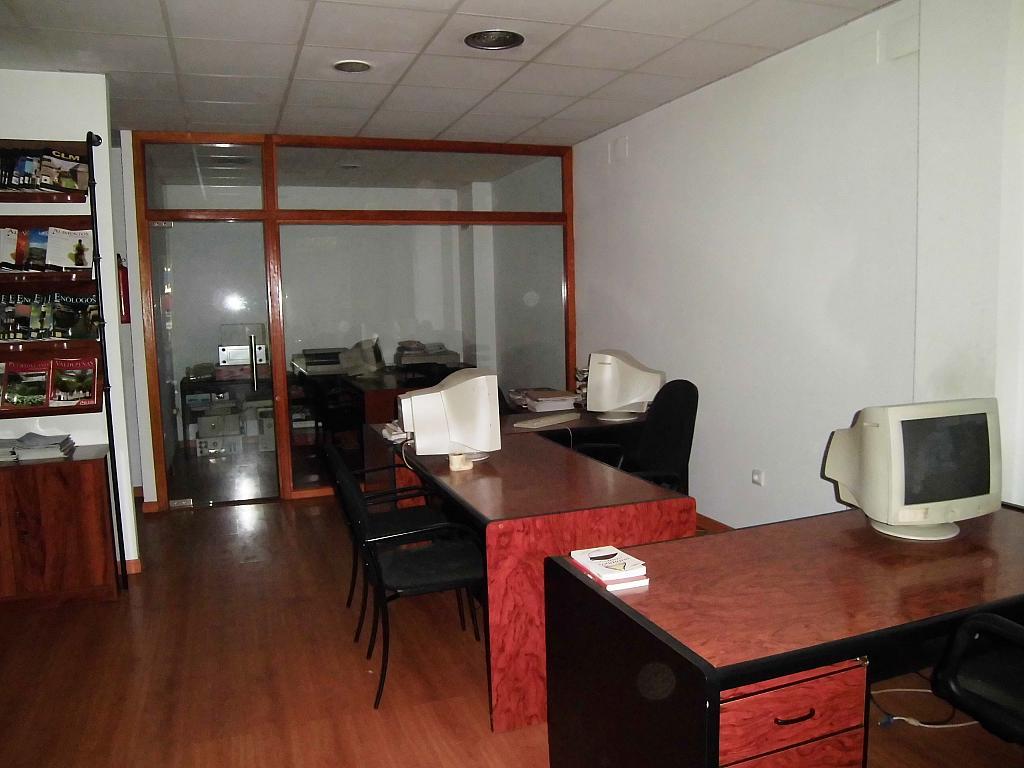 Salón - Local comercial en alquiler en Ciudad Real - 330444994