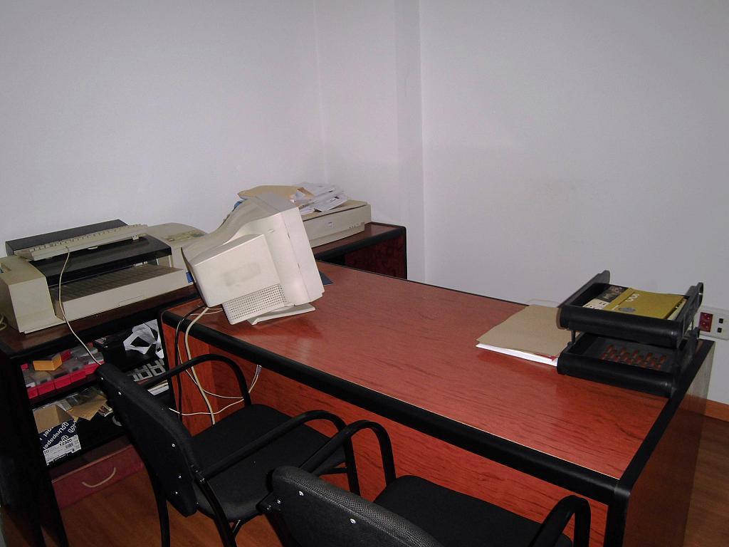 Despacho - Local comercial en alquiler en Ciudad Real - 330444995