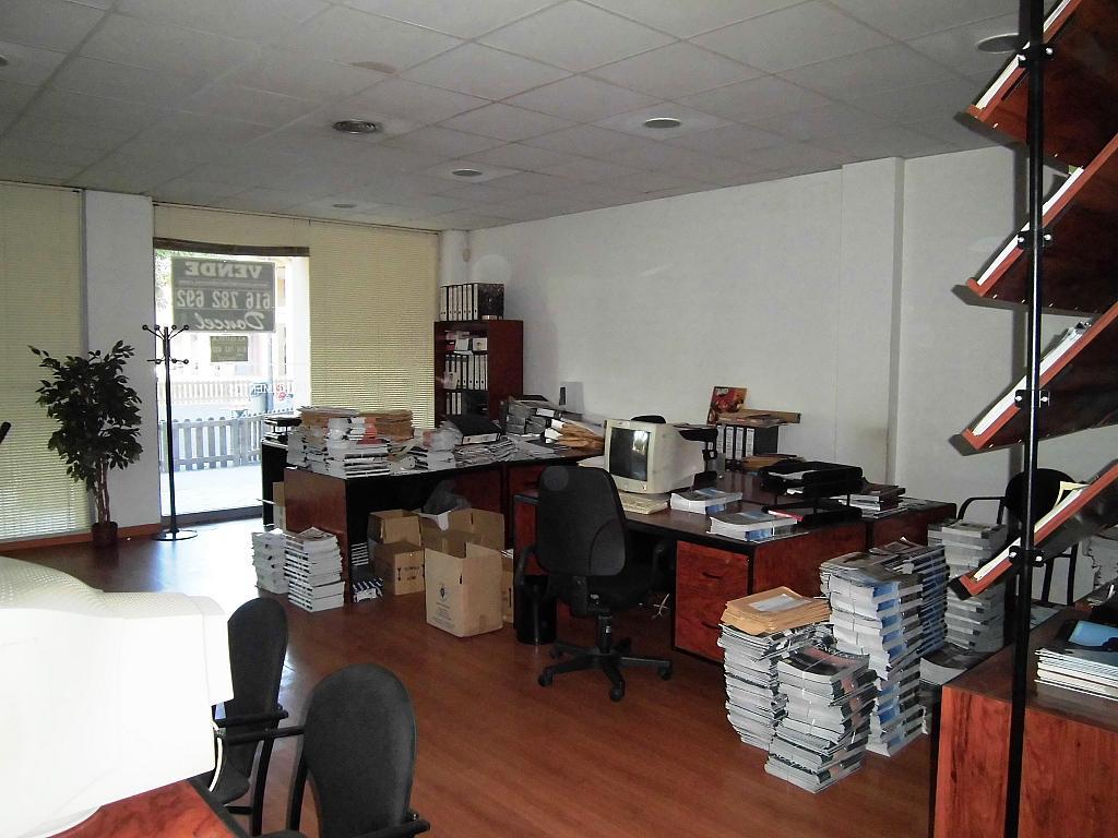 Salón - Local comercial en alquiler en Ciudad Real - 330444996