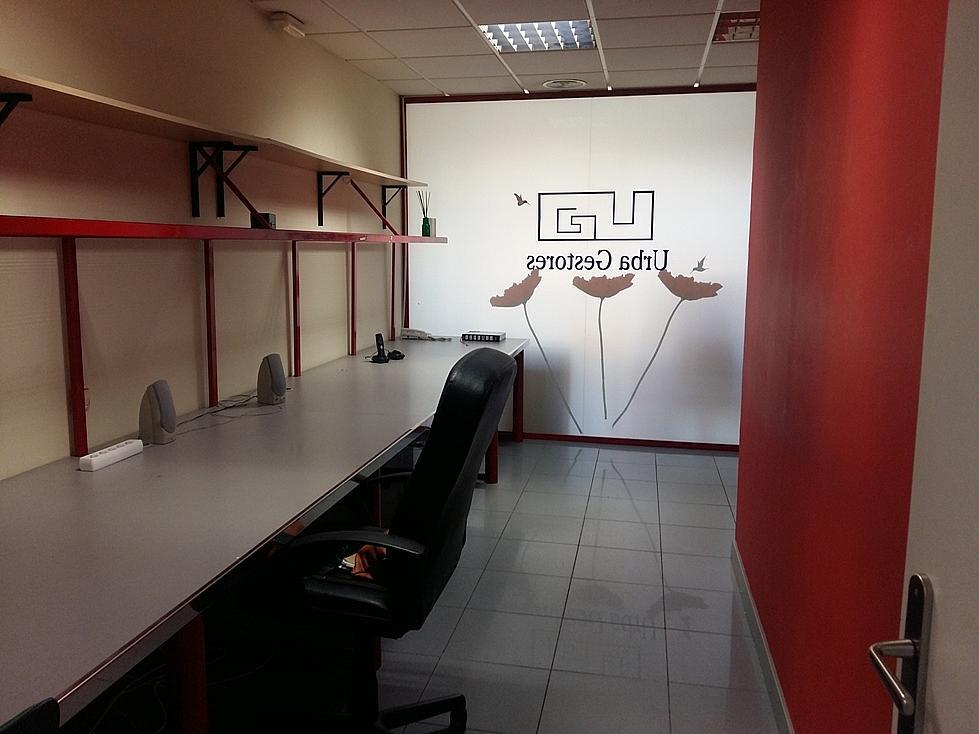 Oficina en alquiler en calle Rey Juan Carlos I, Carrascal en Leganés - 324877695