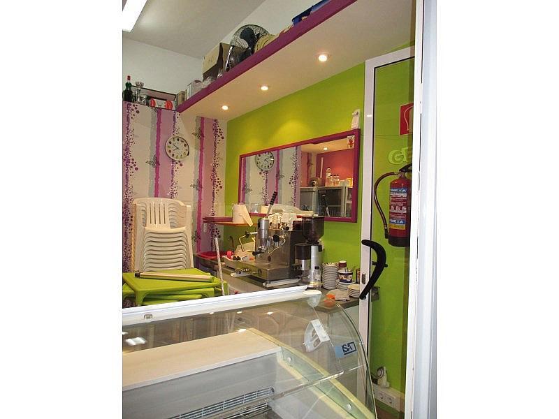 IMG_1832.JPG - Local comercial en alquiler en calle Avinguda Salines, Santa Margarida i els Monjos - 249546509