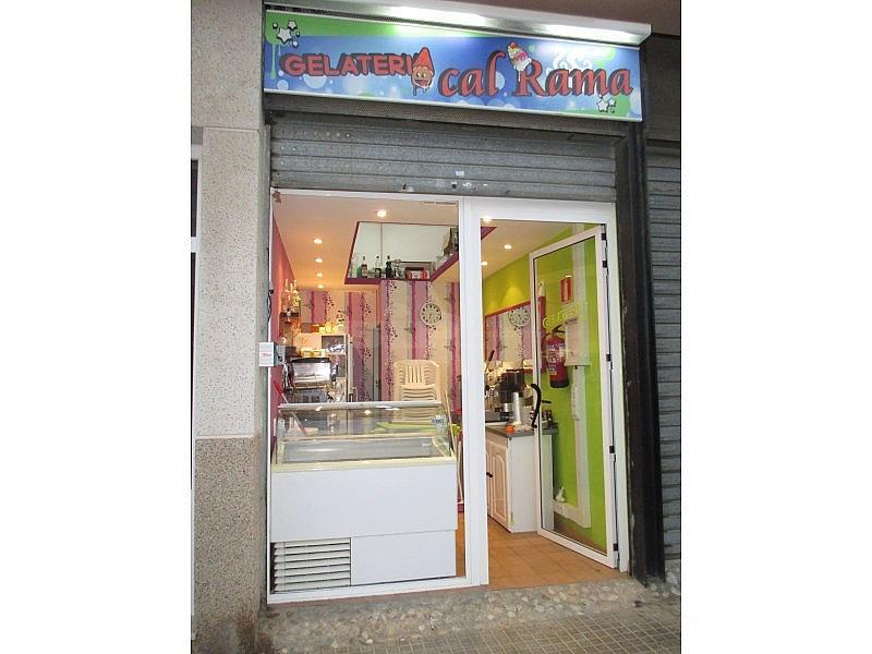 IMG_1438.JPG - Local comercial en alquiler en calle Avinguda Salines, Santa Margarida i els Monjos - 249546527