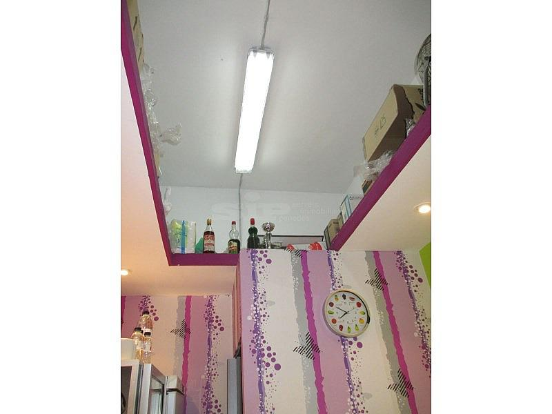 IMG_1827.JPG - Local comercial en alquiler en calle Avinguda Salines, Santa Margarida i els Monjos - 249546530