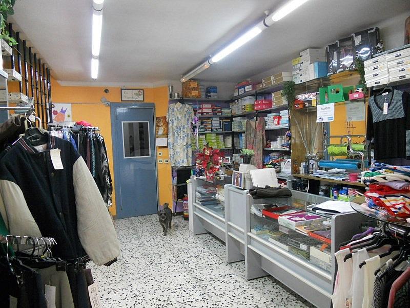 DSCN9920.JPG - Local comercial en alquiler en calle Avinguda Catalunya, Santa Margarida i els Monjos - 258514446